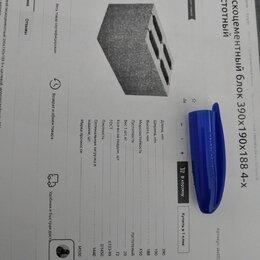 Строительные блоки - Блоки пескоцементные, брусчатка, плитка., 0
