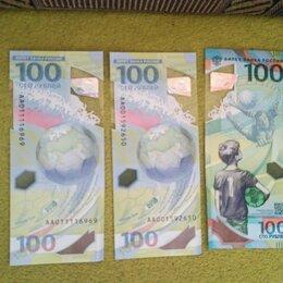 Банкноты - Продам пластиковые сто рублей изготовленные в честь олемпийских игр, 0