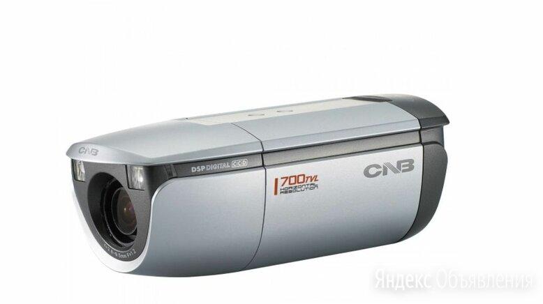 Видеокамеры CNB-CCP-55VF (вариофокал 2,8-12мм) по цене 450₽ - Камеры видеонаблюдения, фото 0