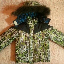 Куртки и пуховики - Куртка Зимняя На Мальчика , 0