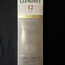 Пакеты - Коробка от GLENLIVET, 0