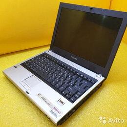 Ноутбуки - Toshiba Для работы, дома, учебы SSD, 0