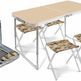 Походная мебель - Складной кемпинговый стол + 4 стула, 0