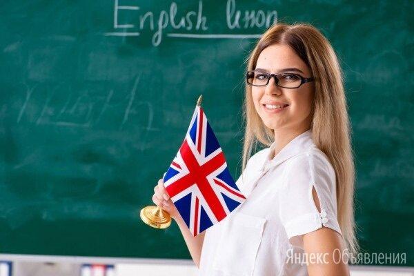 Педагог английского языка  - Учителя, фото 0