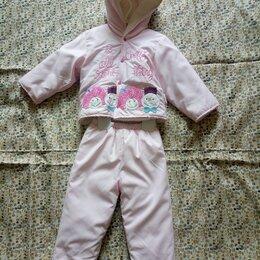 Комплекты верхней одежды - Детский костюм демисезон, 0