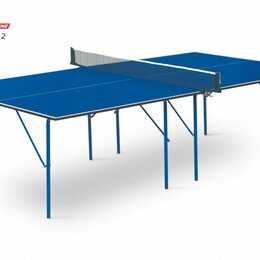 Столы - Теннисный стол Hobby 2, 0