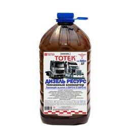 Масла, технические жидкости и химия - Топливный конвертер ТОТЕК Дизель Ресурс, 0