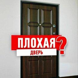 Входные двери - Входная металлическая дверь АСД Лира с зеркалом Белый матовый, 0