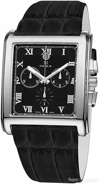Наручные часы Ника 1064.0.9.51 по цене 20650₽ - Наручные часы, фото 0