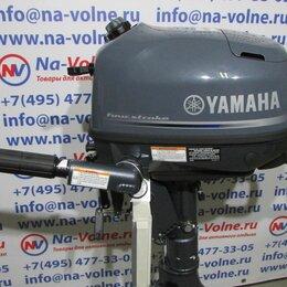 Двигатель и комплектующие  - Лодочный мотор Yamaha F 5 AMHS (4-х тактный), 0