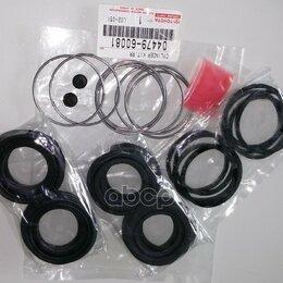 Тормозная система  - Ремкомплект Тормозного Суппорта Переднего Prado 12 TOYOTA арт. 0447960081, 0