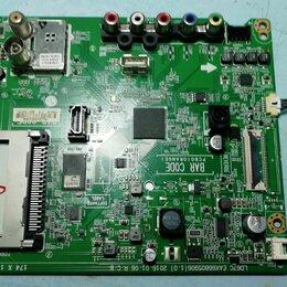 Запчасти к аудио- и видеотехнике - Eax66805906 p/n: ebu63606621 // eax66805906 (1.0), 0