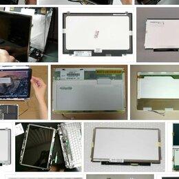 Аксессуары и запчасти для ноутбуков - Экран - Матрица для ноутбука, 0
