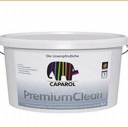 Краски - Краска Caparol PremiumCiean интерьерная 12,5л, 0