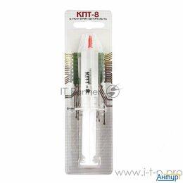 Термопаста - Термопаста КПТ 8  50 гр шприц, 0