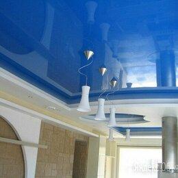 Потолки и комплектующие - Натяжной потолок глянцевый синий с установкой и профилем, 0