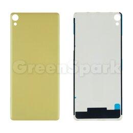 Корпусные детали - Задняя крышка для Sony Xperia XA/XA Dual (F3111/F3112) (лайм золото), 0