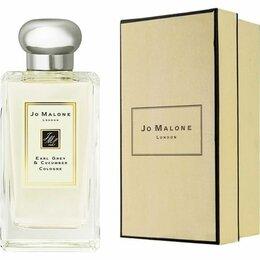 Парфюмерия - Jo Malone Tea Collection Earl Grey & Cucumber, 0