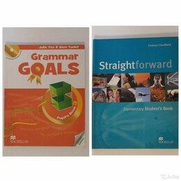 Литература на иностранных языках - Учебники для изучения английского языка, 0