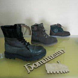 Ботинки - Осенние БОТИНКИ для мальчиков , 0