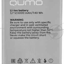 Батарейки - Li Ion Аккумулятор Qumo Ss3  Qb 003 , замена аккумулятора Samsung  Eb L1g6llu..., 0