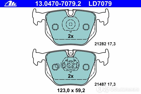 Колодки Тормозные Дисковые Задн, Ceramic, Bmw: 3 325 I/325 Xi/330 D/330 I/330... по цене 4970₽ - Тормозная система , фото 0