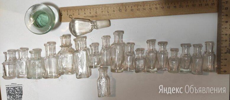 Стеклянная бутылочка старинная по цене 7600₽ - Этикетки, бутылки и пробки, фото 0