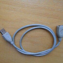 """Компьютерные кабели, разъемы, переходники - Кабель USB фирмы """"Transcend"""" AM / AF (папа/мама). Удлинитель/переходник., 0"""