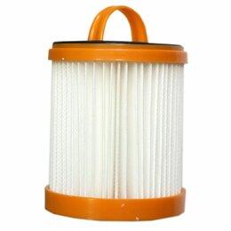 Аксессуары и запчасти - Фильтр HEPA боченок для пылесоса Electrolux, Zanussi, AEG JL-13-ELE  , 0