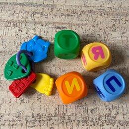 Развивающие игрушки - Игрушки для малышей, 0