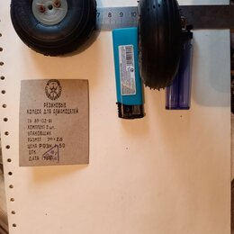 Модели - Резиновые колёса 70 х 28 для авиамоделей, 0