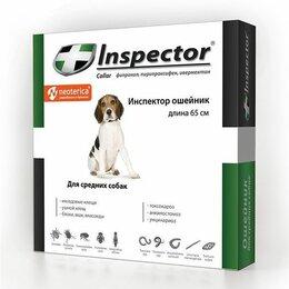 Аксессуары для амуниции и дрессировки  - Инспектор ошейник для средних собак, 0