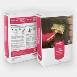 Изоляционные материалы - Обмазочная гидроизоляция-жесткое цементно-полимерное покрытие, 0