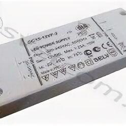 Радиодетали и электронные компоненты - Источник питания стаб. напр. для LED 220VAC/12VDC, 15Вт, пласт.корп. 06.122.51.0, 0