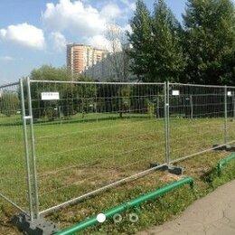 Заборы, ворота и элементы - Забор для стройки и мероприятий ов 3,5 новый и бу, 0