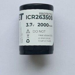 Аксессуары и запчасти для оргтехники - Аккумулятор ET ICR26350B Protected, 0