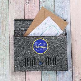 Почтовые ящики - Ящик почтовый с замком, горизонтальный 'Широкий', серебристый, 0