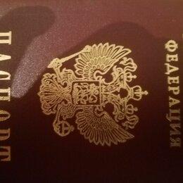 Охрана и безопасность - Ищу работу сторожа в Новокузнецке, 0