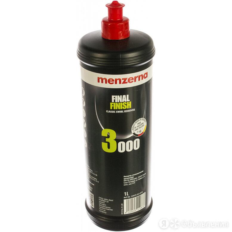 Низкоабразивная доводочная полировальная паста Menzerna Final Finish 3000 по цене 1719₽ - Металлопрокат, фото 0