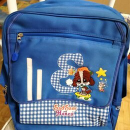 Рюкзаки, ранцы, сумки - Рюкзак школьный Tiger Family для девочки/мальчика, 0