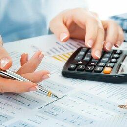 Бухгалтеры - бухгалтер по расчету заработной платы, 0