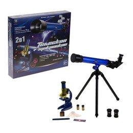 Детские микроскопы и телескопы - Набор телескоп и микроскоп 2 в 1 предметное стекло, пластиковая емкость, пинц..., 0