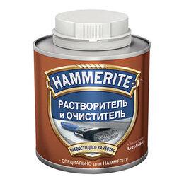 Растворители - Растворители HAMMERITE Растворитель HAMMERITE 1 л, 0