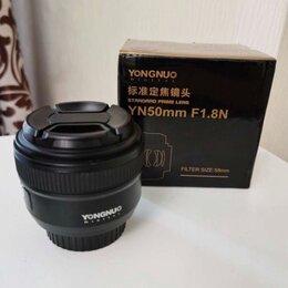 Объективы - Yongnuo YN 50mm f1.8 N Nikon F, 0
