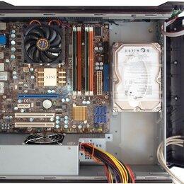IT, интернет и реклама - Ремонт компьютеров и ноутбуков с выездом на дом, 0