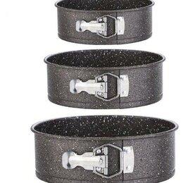 Кондитерские аксессуары - Форма для выпечки Zeidan Z-1238, 3 шт., 0