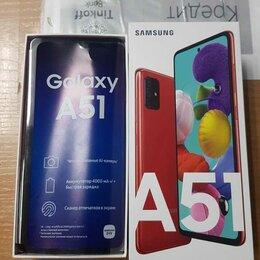 Мобильные телефоны - Samsung galaxy a51  полный комплект, 0