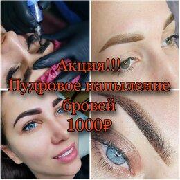 Спорт, красота и здоровье - Перманентный макияж бровей , 0