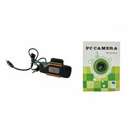 Веб-камеры - Настольная вебкамера с прищепкой клипсой на монитор 20043088, 0