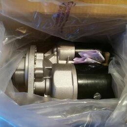 Двигатель и комплектующие - Стартер для погрузчика, 0